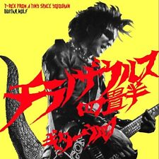 Guitar Wolf-T-REX from a tiny space yojouhan (LP) VINILE LP NUOVO