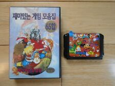 65 in 1 Sega Mega Drive Super Gamboy Korean Exclusive RARE!