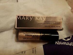 Mary Kay NouriShine Lip Gloss GOLDEN. NIB