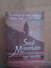 Winner of the Nobel Prize/ Gao Xingjian: Soul Mountain/ Flamingo 2001