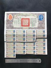 China Chinese 1936 Victory Bonds $100yuan TYPE C