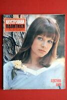 AGOSTINA BELLI ON COVER ITALIAN 1975 RARE EXYU MAGAZINE