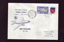 112+ FDC 1er LIAISON AERIENNE  AIRBUS PARIS - TEL- AVIV