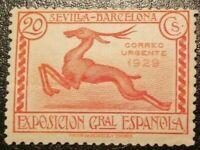 SPAIN 1929, EXPO SEVILLA-BARCELONA, 20 CS.,MINT HINGED, FREE SHIPPING!!!