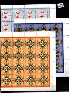 /// 28X ROMANIA - MNH - RED CROSS - LIONS - SCOUTS - SHEETS BENT - 2004