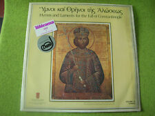 LP HYMNS AND LAMENTS FOR THE FALL OF CONSTANTINOPLE.M/M