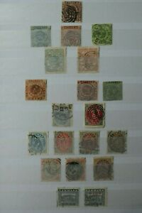 Denmark Stamps - Small Collection - E9