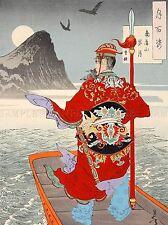 CULTURAL ABSTRACT JAPAN SAMURAI BOAT LAKE YOSHITOSHI POSTER ART PRINT BB621A
