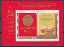 RUSSIA SU 1977 **MNH SC#4617 s/s New Constitution