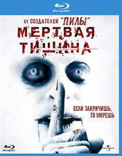 Dead Silence (Blu-ray, English/Russian/Spanish) RegionFREE