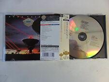 Night Ranger - Dawn Patrol - Japan CD mit OBI - Geffen UICY-75520- gut erhalten