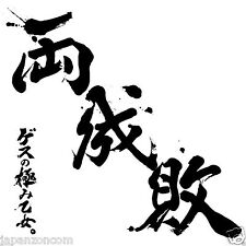 GESU NO KIWAMI OTOME CD JAPANESE  JPOP JROCK