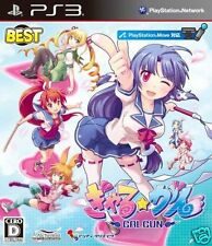 Used PS3 Gal*Gun Best SONY PLAYSTATION 3 JAPAN JAPANESE IMPORT