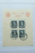 Poland Stamps - Miniature Sheet - Small Collection - E12