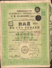 Industries de Naphte G.M LIANOSOFF Fils (RUSSIE) (D)