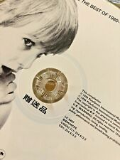 U2 – THE BEST OF 1980 - 1990 Korea Import Promo 2 x cd Bono Vox