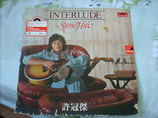 a941981 Sam Hui Lp 許冠傑  Interlude VG- Jacket
