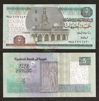 EGYPT 5 Pounds Egyptian Wall Drawing 2009 P-63c UNC Uncirculated