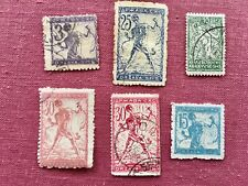 More details for 99 postage stamps yugoslavia jugoslavija display art deco 1919 chainbreaker rare
