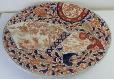 "Classic 18"" antique porcelain Japanese Imari Charger oval dragon phoenix floral"