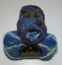 100 gram ball of NORO TAIYO SOCK cotton silk wool knitting yarn color #61