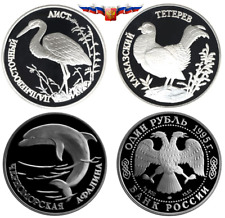 Russia 1 ruble 1995 Red Book 3 coin set Stork Grouse Dolphin Silver 1/2 oz PROOF