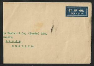 BAHRAIN TO UK BLOCK AIR MAIL COVER 1948