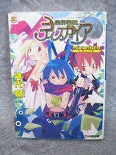 DISGAEA Returned Novel SOW KAMISHIRO Book Japan Japannese FREESHIP EB7512