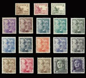 Spain. 1949-1953 General Franco, Complete set MH. Edifil Nº 1044-1061