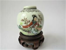 Vintage Miniature CHINESE GINGER JAR-Mid 20th C