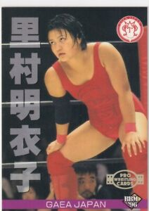 311 Meiko Satomura   BBM 1996  pro-Wrestling card  Japan