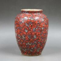 Chinese old porcelain Red Glaze porcelain vase