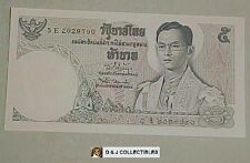 THAILAND 1979 ; 5 BAHT NOTE UNC CONDITION