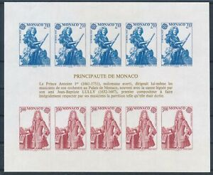 [G9964] Monaco 1985 Europa RARE sheet very fine MNH imperf value $550
