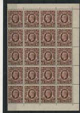 GB 1939 GVI High value £1 SG478c unmounted mint block 20 stamps