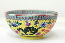 Antique  Chinese  Egg Shell  porcelain Poly chromed Rice Bowl Dragon design