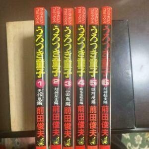 UROTSUKIDOJI 1-6 Complete Set Manga Comics Maeda Tosio