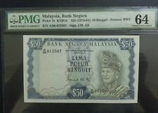 MALAYSIA RM50 3rd Series A/88 012507~ PMG64