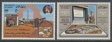 Oman 1983 ** Mi.255/56 Kupfer Copper Mine Universität University