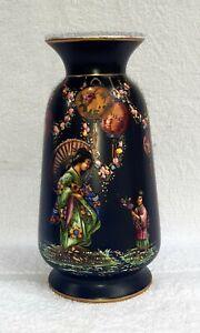 Rare Vintage Falcon Ware Oriental Vase No 3 - (4153) c1930s