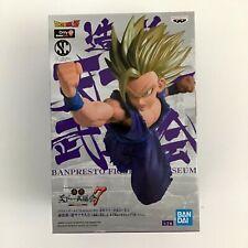 Banpresto Figure Colosseum Dragon Ball Z Son Gohan Figure Gamestop Exclusive NEW