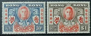 HONG KONG 1946 KGVI SG 169 - 170 MNH OG (SET 2)