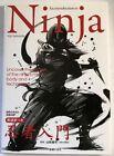 Ninja English translation Introduction book