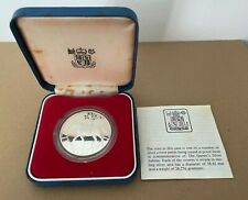 1977 Queen Elizabeth II Silver Jubilee SILVER PROOF CROWN COIN Boxed Royal Mint