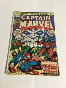 Captain Marvel 28 Vg Very Good 4.0 Marvel