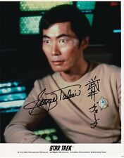 George Takei, Sulu, Stark Trek, Autographed 8x10 Photograph