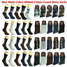 3-12 pairs Men Multi Color Patterned Cotton Casual Dress Socks Size 10-13