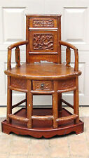 ANTIQUE 19c CHINESE HUANGHUALI W/ RELIEF-CARVED PANELS ARMCHAIR ON STAND