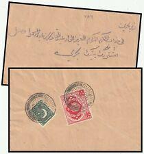 15735 - PAKISTAN 1953 SCARCE GUADOR (PERSIAN! GULF) POSTMARK TO BAHRAIN