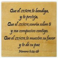 Numbers 6:24-26 in Spanish mounted rubber stamp Aaronic Benediction scripture 21